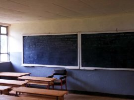 Mesincho school - interior
