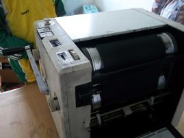 bursa school - manual printer