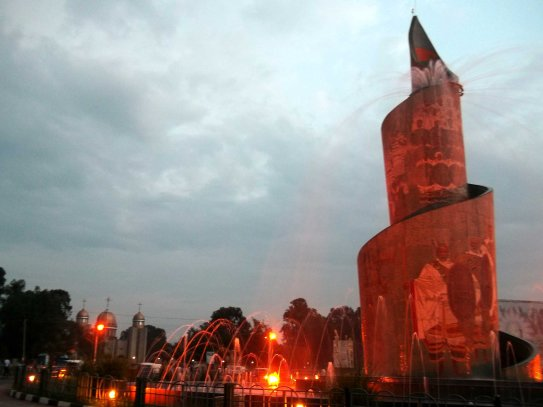 Hawassa - Sidama monument